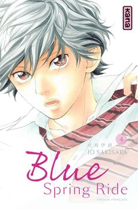blue-spring-ride-4-kana
