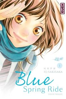 blue-spring-ride-manga-volume-1-simple-71923