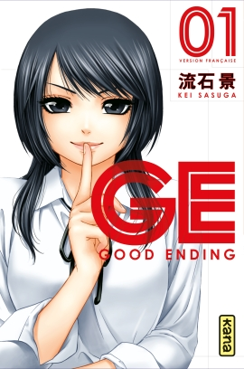 ge-good-ending-manga-volume-1-simple-56044