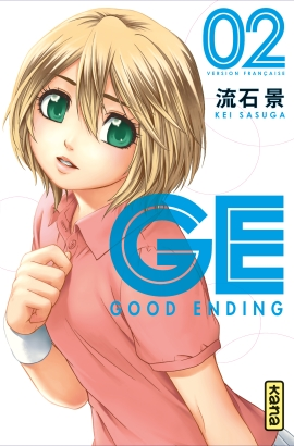 ge-good-ending-manga-volume-2-simple-56045