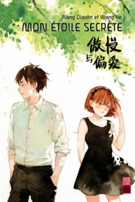 mon-etoile-secrete-manhua-volume-1-simple-229942