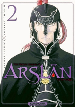 arslan-2-kurokawa