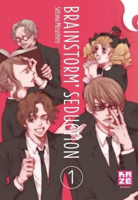 brainstoem-seduction-1-kaze