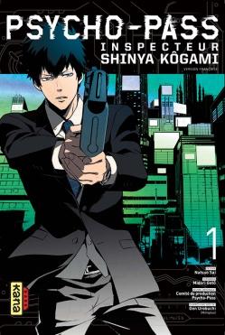 Psycho-Pass--inspecteur-shinya-kogami-1-kana