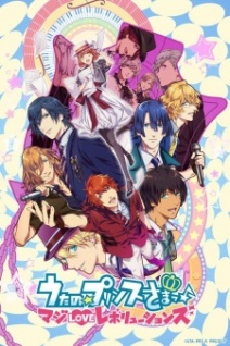 uta-no-prince-sama-maji-love-revolutions