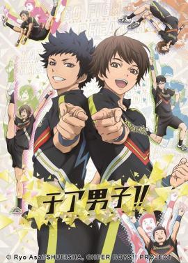 Cheer Boys - Anime