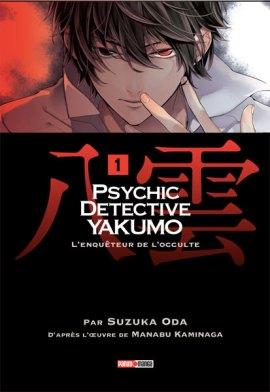 Psychi Detective Yakumo