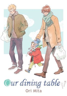 Our Dining Table