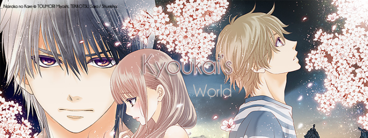 Kyoukais world